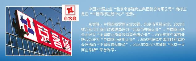 基伍商标在中国商标注册查询网注册